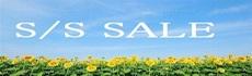 S/S SALE